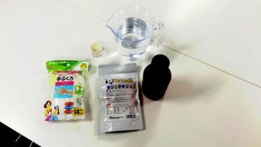 除菌剤は自作でコスパ◎次亜塩素酸水を作ってみました!