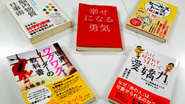 6月22日読書会に集まった本