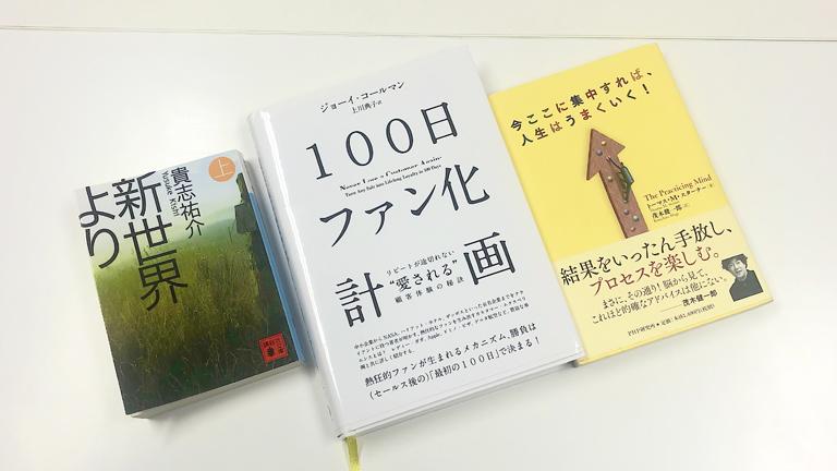【7月13日読書会】雨の音を楽しみながらページをめくる幸せ